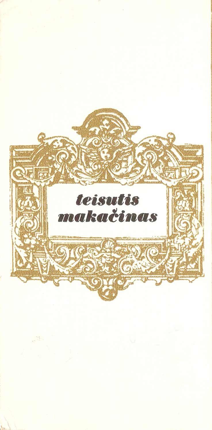 Teisutis Makačinas