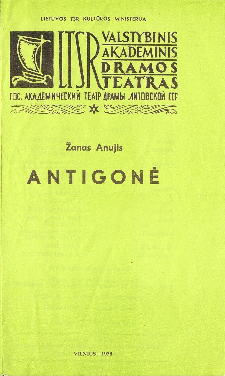 """Žanas Anujis """"Antigonė"""""""