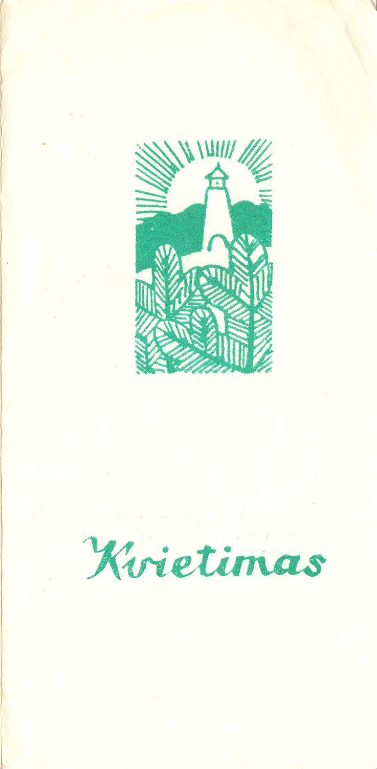 Anykščių rajono XV-oji Knygos šventė - Susitikimai su rašytojais Troškūnuose