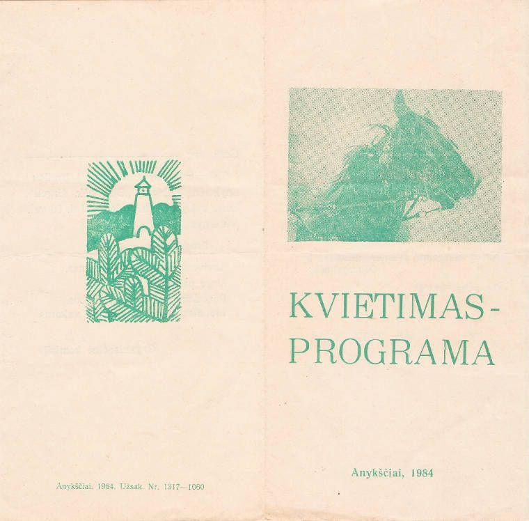 """7-oji Respublikinė tradicinės kultūros ir žirgų sporto šventė """"Bėk bėk, žirgeli!"""" (1984)"""