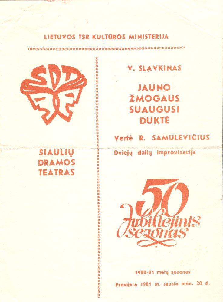 """V. Slavikas II dalių improvizacija """"Jaunimo žmogaus suaugusi duktė"""""""