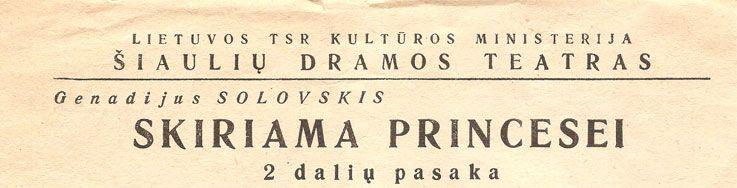 """Genadijus Solovskis """"Skiriama princesei"""""""