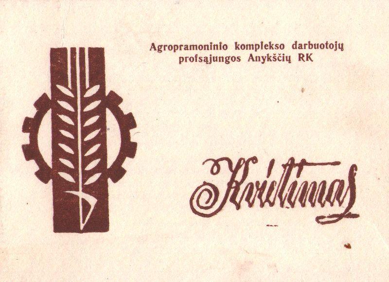 Agropramoninio komplekso darbuotojų profsąjungos Anykščių rajono 1-oji konferencija