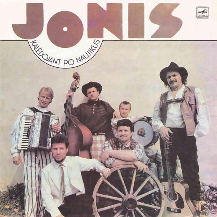 """Kaimiškos muzikos ansamblis """"JONIS"""" - Pirmasis koncertas"""