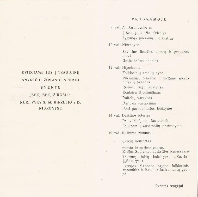 """14-oji Respublikinė tradicinės kultūros ir žirgų sporto šventė """"Bėk bėk, žirgeli!"""" (1991)"""