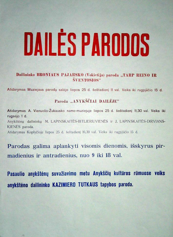 """Pasaulio anykštėnų pirmasis suvažiavimas (1992) - B. Pajarsko paroda """"Tarp Reino ir Šventosios"""""""