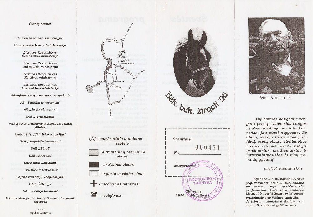 """17-oji Respublikinė tradicinės kultūros ir žirgų sporto šventė """"Bėk bėk, žirgeli!"""" (1996)"""