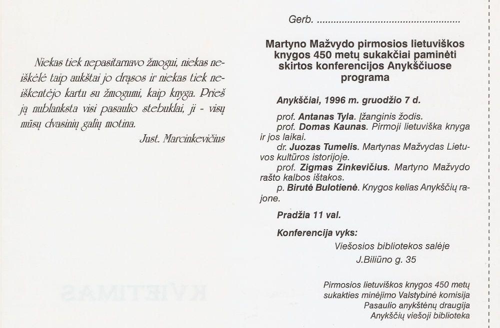 Konferencija skirta Martyno Mažvydo pirmosios lietuviškos knygos 450 metų sukakčiai paminėti
