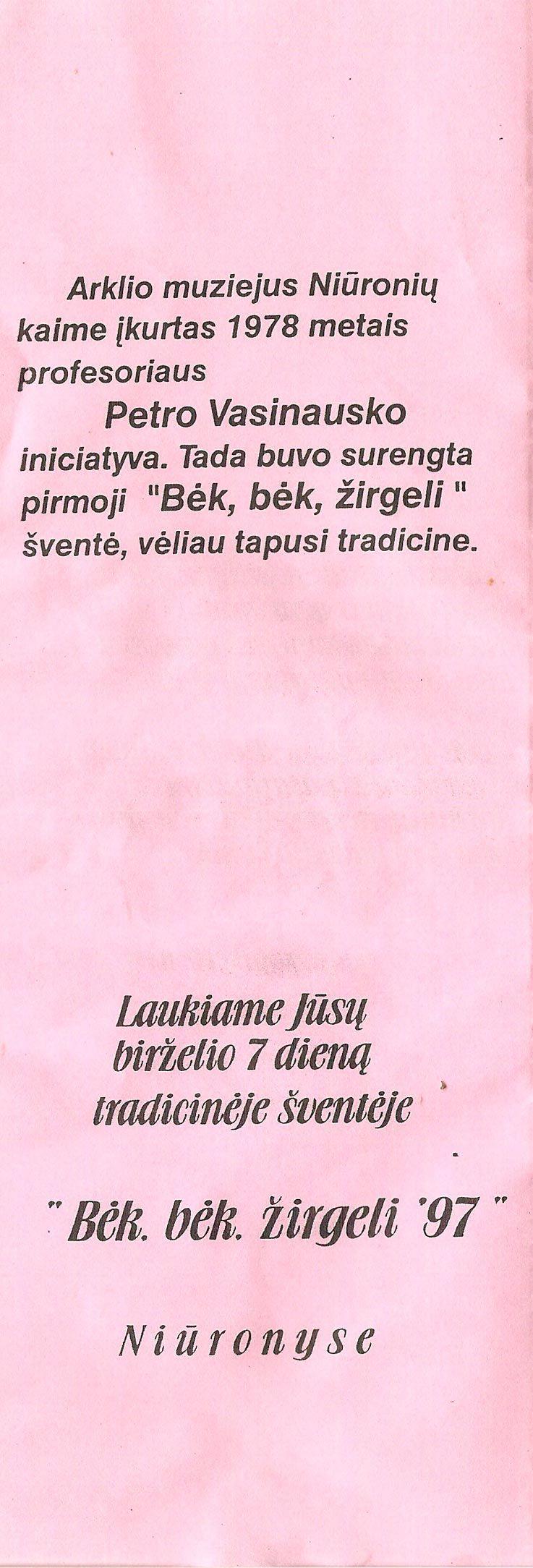 """18-oji Respublikinė tradicinės kultūros ir žirgų sporto šventė """"Bėk bėk, žirgeli!"""" (1997)"""