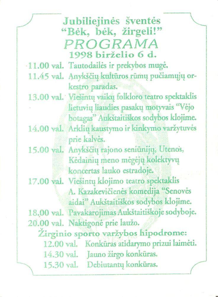 """19-oji Respublikinė tradicinės kultūros ir žirgų sporto šventė """"Bėk bėk, žirgeli!"""" (1998) - Pirmoji diena"""