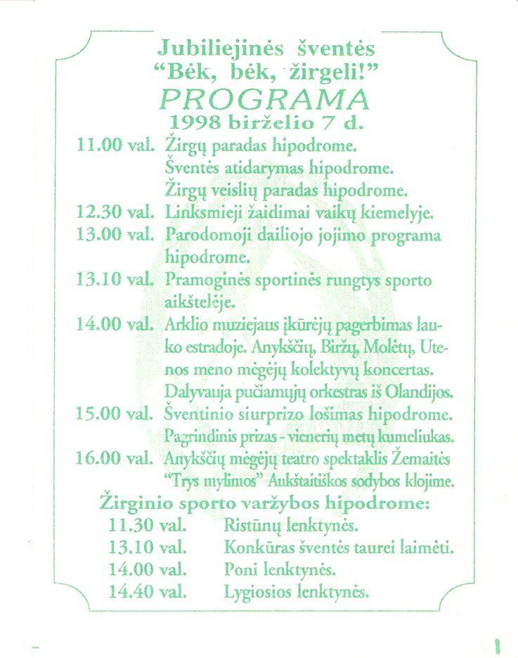 """19-oji Respublikinė tradicinės kultūros ir žirgų sporto šventė """"Bėk bėk, žirgeli!"""" (1998) - Antroji diena"""