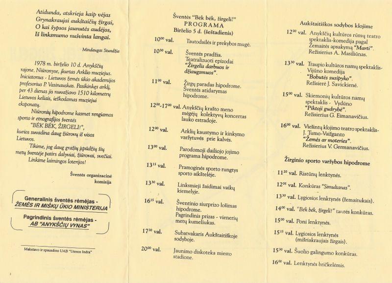 """20-oji Respublikinė tradicinės kultūros ir žirgų sporto šventė """"Bėk bėk, žirgeli!"""" (1999)"""