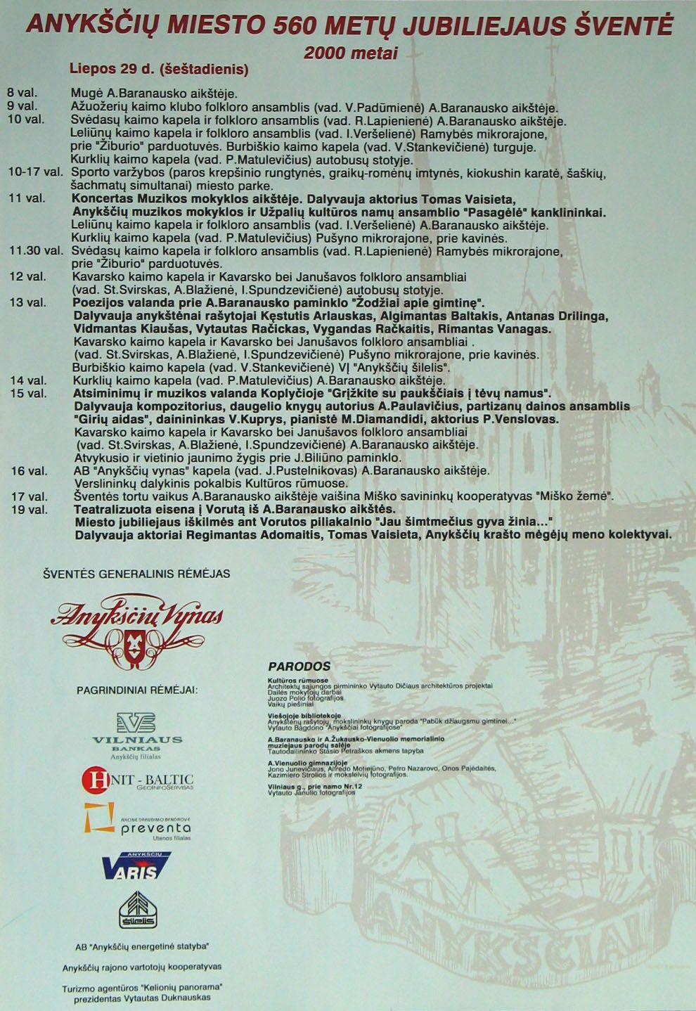 Anykščių miesto šventė (2000) - Anykščių miesto 560 metų jubiliejaus šventė