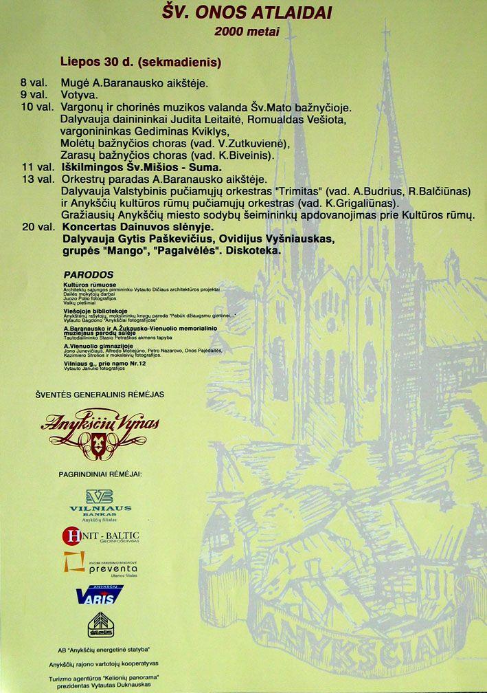 Anykščių miesto šventė (2000) - Šv. Onos atlaidai