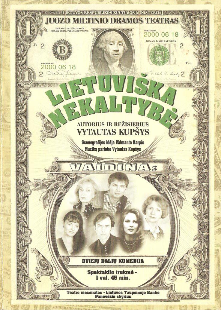"""Vytautas Kupšys, II dalių komedija """"Lietuviška nekaltybė"""""""