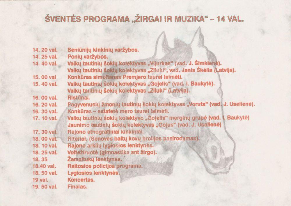 """24-oji Respublikinė tradicinės kultūros ir žirgų sporto šventė """"Bėk bėk, žirgeli!"""" (2003)"""