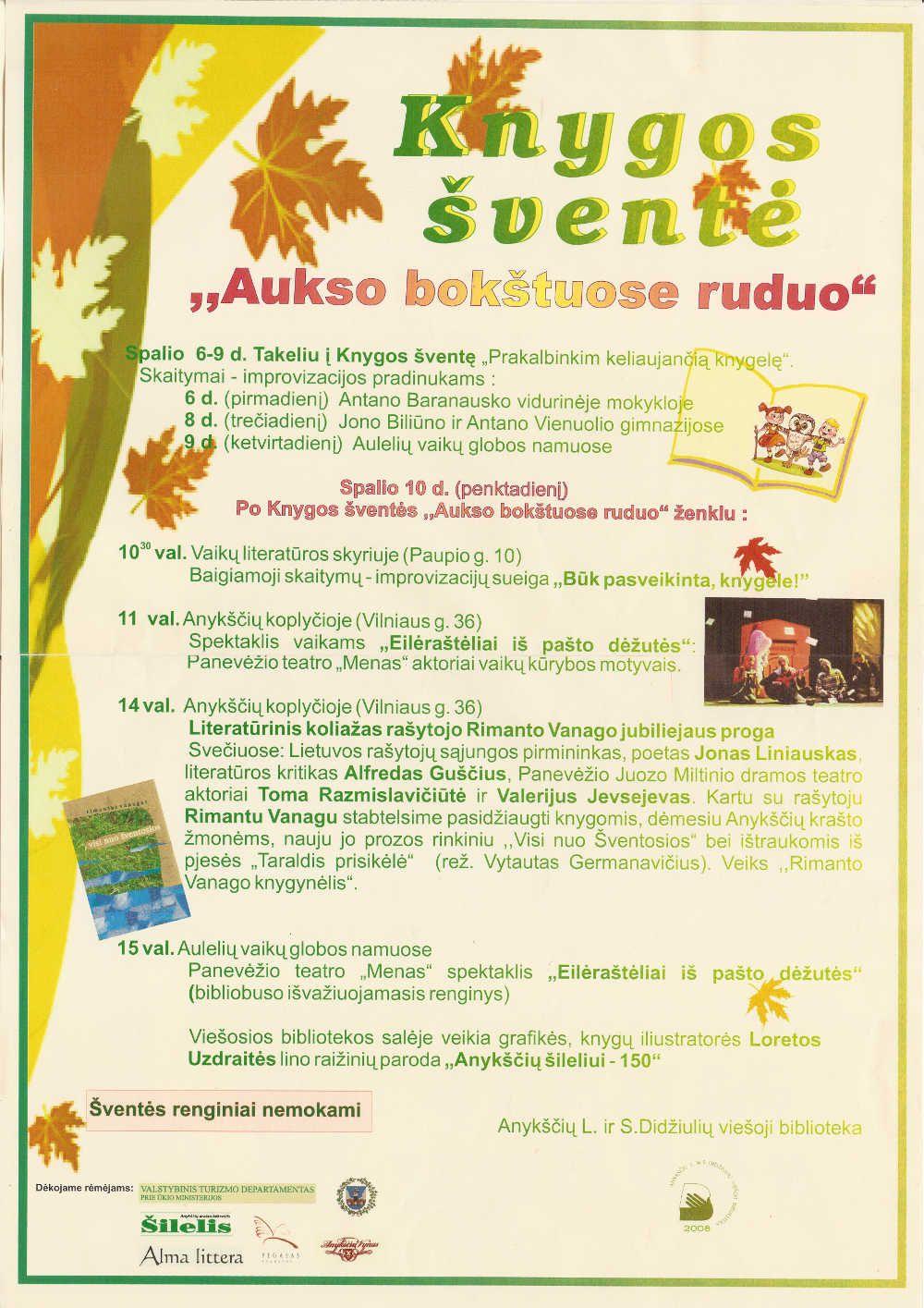 """Takeliu į knygos šventę """"Prakalbinkim keliaujančią knygelę"""" / Skaitymai - improvizacijos pradinukams Antano Baranausko vidurinėje mokykloje"""