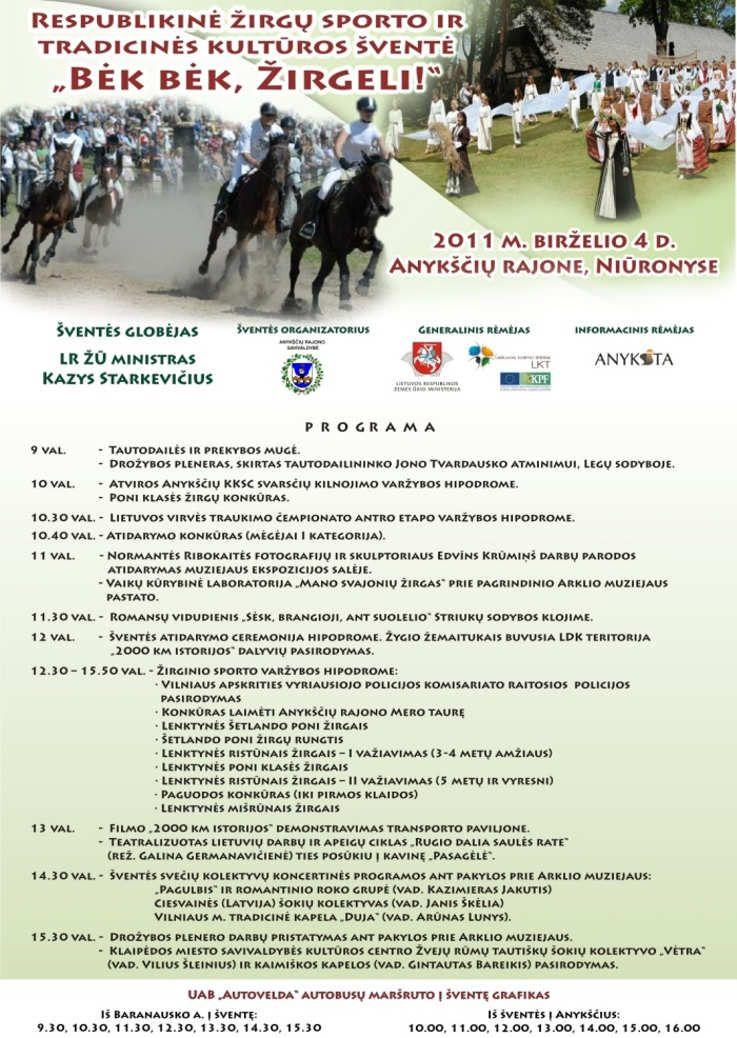 """32-oji Respublikinė tradicinės kultūros ir žirgų sporto šventė """"Bėk bėk, žirgeli!"""" (2011)"""