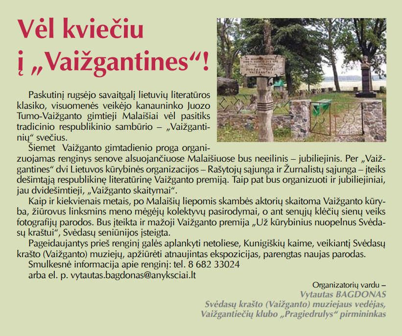 """Tradicinės """"Vaižgantinės"""" Malaišiuose (2011) / 10-osios Vaižganto premijos įteikimas rašytojui ir publicistui Liudvikui Jakimavičiui"""