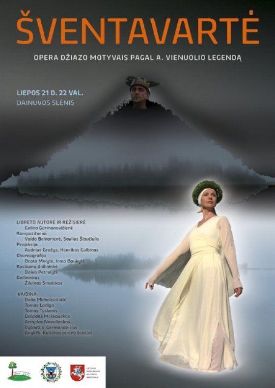 """Anykščių miesto šventė (2012) - Opera džiazo motyvais """"Šventavartė"""""""
