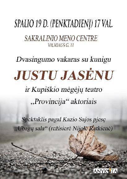 """Dvasingumo vakaras su kunigu Justu Jasėnu ir Kupiškio mėgėjų teatro """"Provincija"""" aktoriais"""