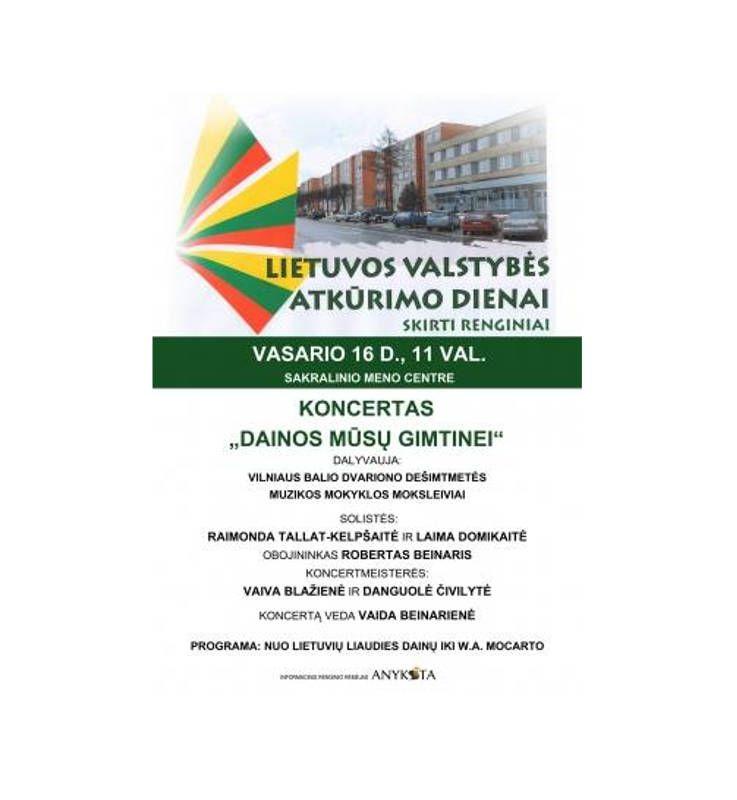 """Lietuvos valstybės atkūrimo diena Anykščiuose (2013) - Koncertas """"Dainos mūsų gimtinei"""""""