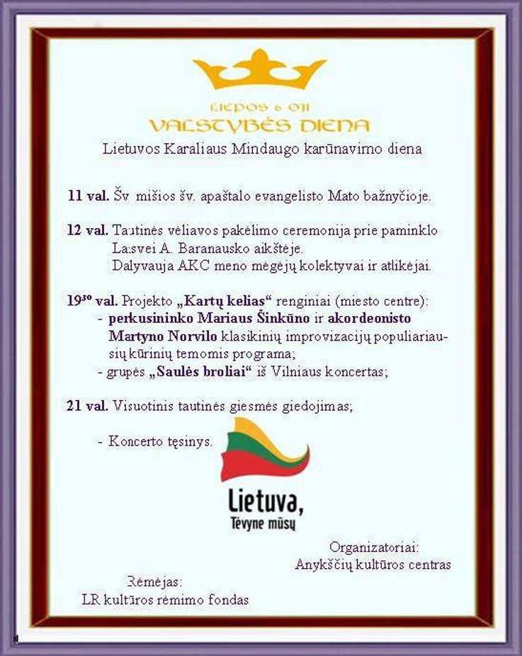 Valstybės (Lietuvos karaliaus Mindaugo karūnavimo) diena (2013) - Šv. Mišios