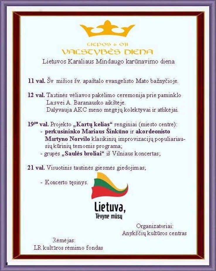 Valstybės (Lietuvos karaliaus Mindaugo karūnavimo) diena (2013) - Visuotinis tautinės giesmės giedojimas