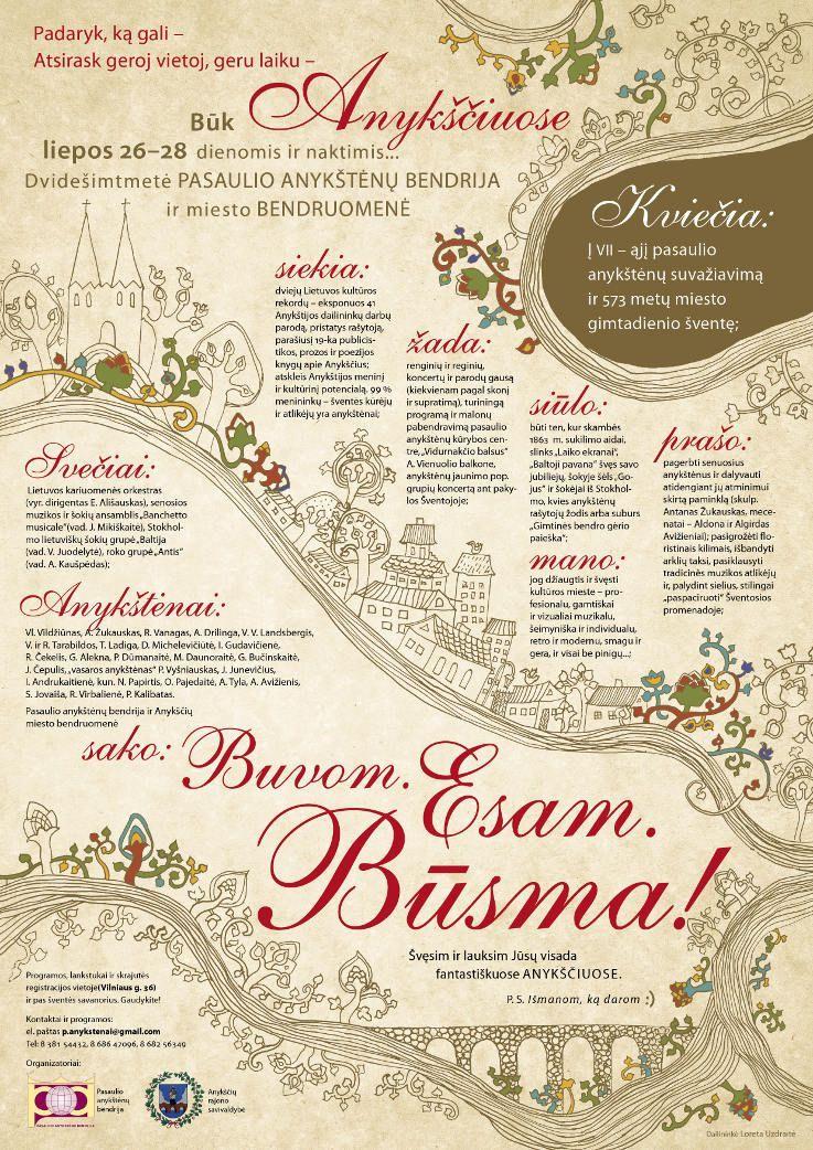 """Anykščių miesto šventė (2013) - """"Buvom, esam. BŪSMA!"""" - Pasaulio anykštėnų ir Kariuomenės orkestro eisena"""