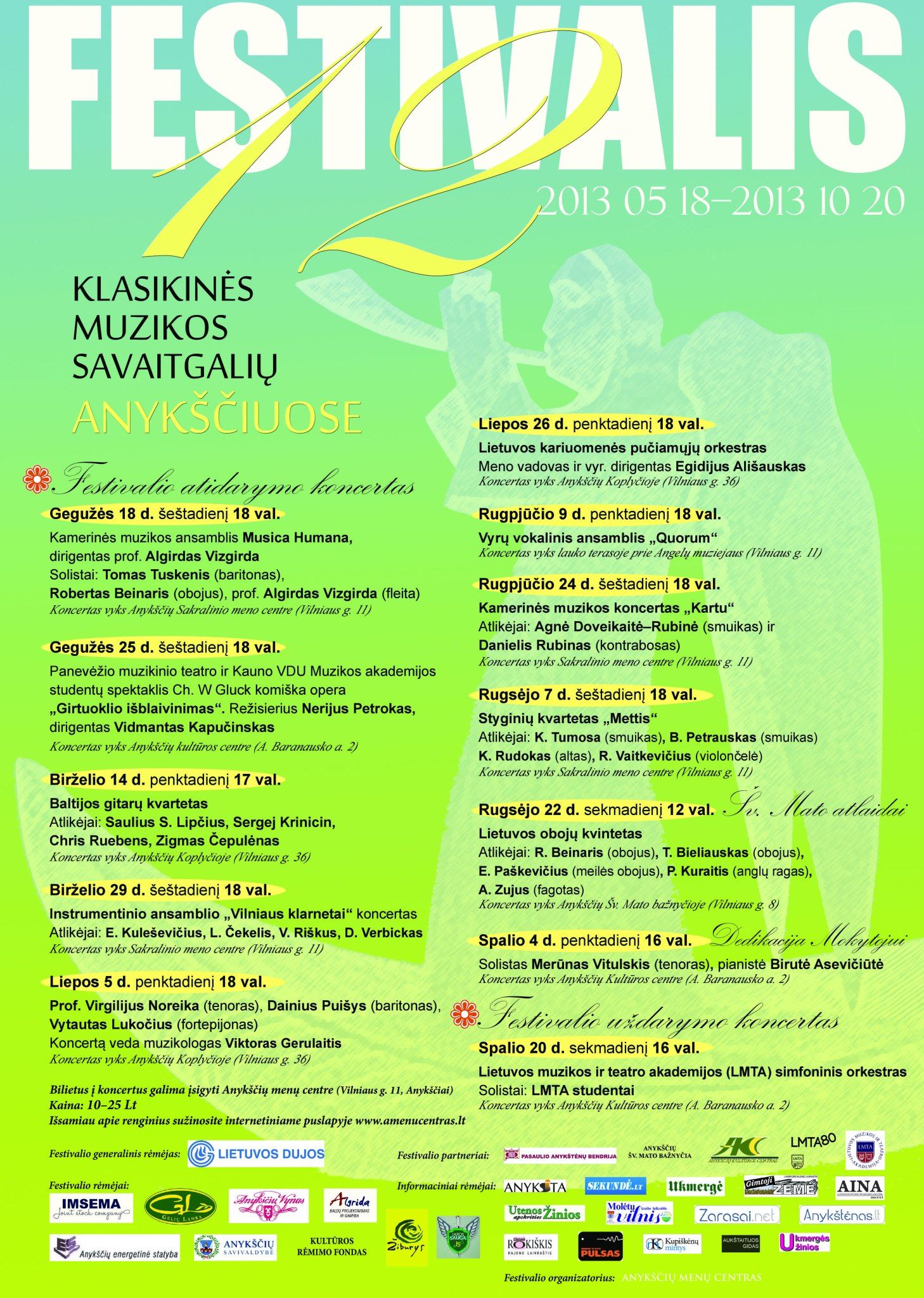 """Festivalis """"Muzikos savaitgaliai Anykščiuose"""" (2013) - Kamerinės muzikos koncertas """"Kartu"""""""