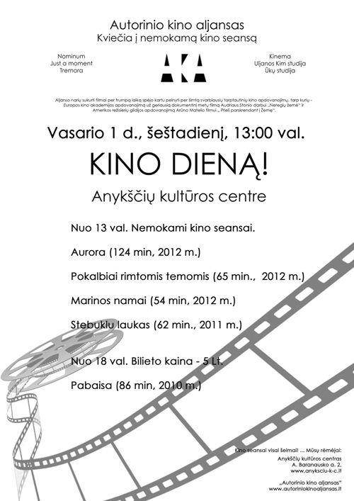 Kino diena Anykščių kultūros centre