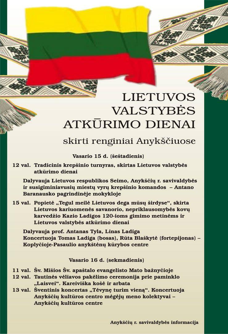 """Lietuvos valstybės atkūrimo diena Anykščiuose (2014) - Tautinės vėliavos pakėlimo ceremonija prie paminklo """"Laisvei"""""""