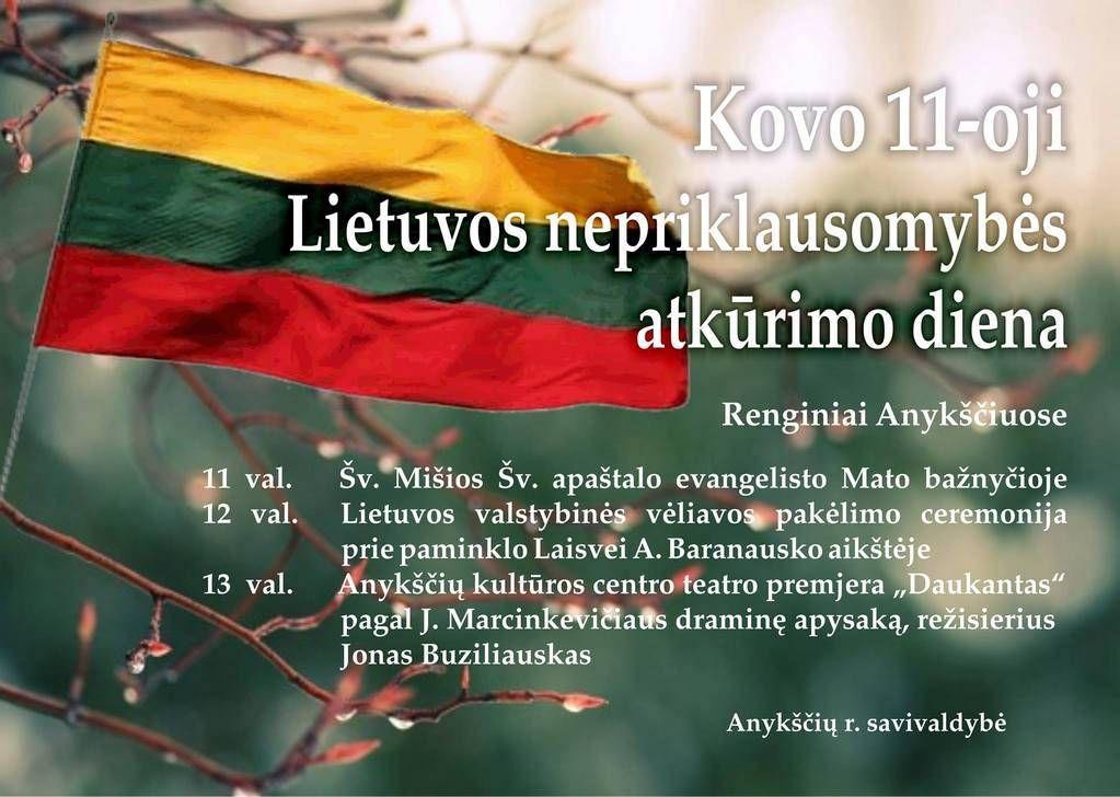 Lietuvos nepriklausomybės atkūrimo diena Anykščiuose (2014) - Valstybinės vėliavos kėlimo ceremonija
