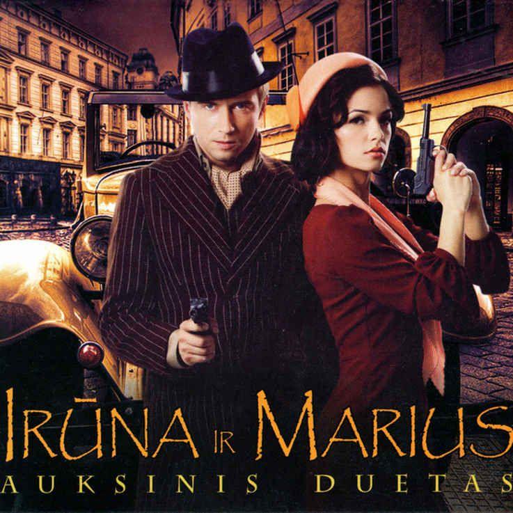 Mariaus Jampolskio ir Irūnos debiutinio albumo pristatymas