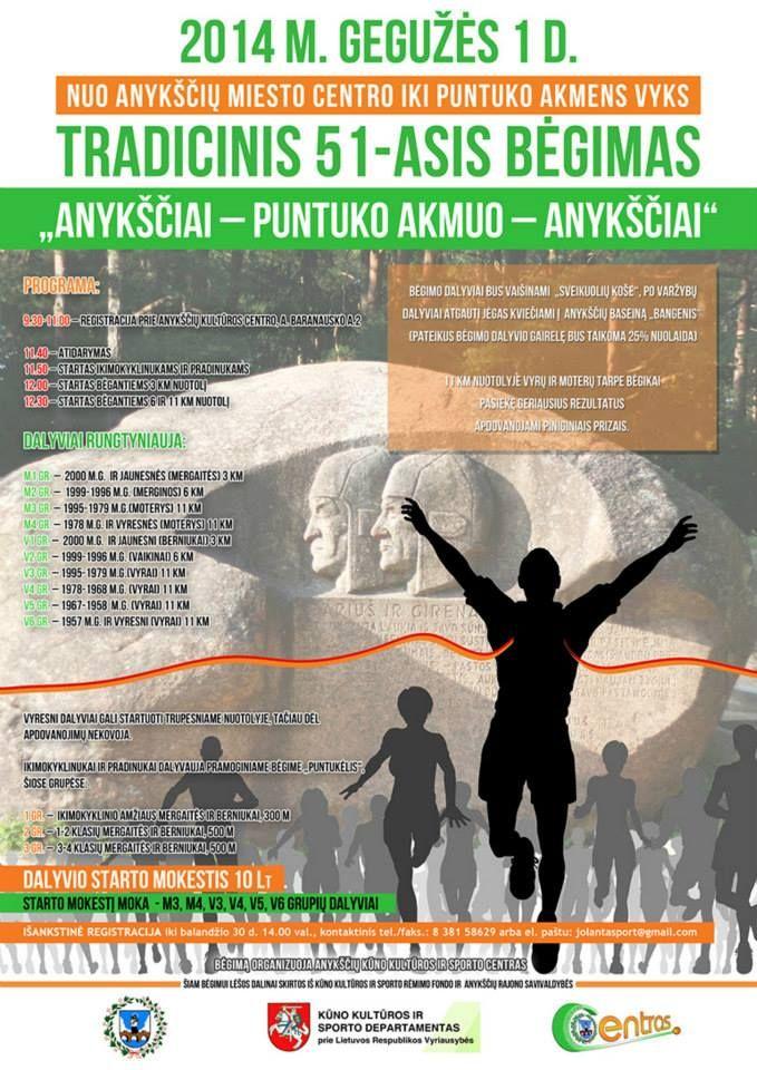 """Tradicinis 51-asis bėgimas """"Anykščiai - Puntuko akmuo - Anykščiai"""""""