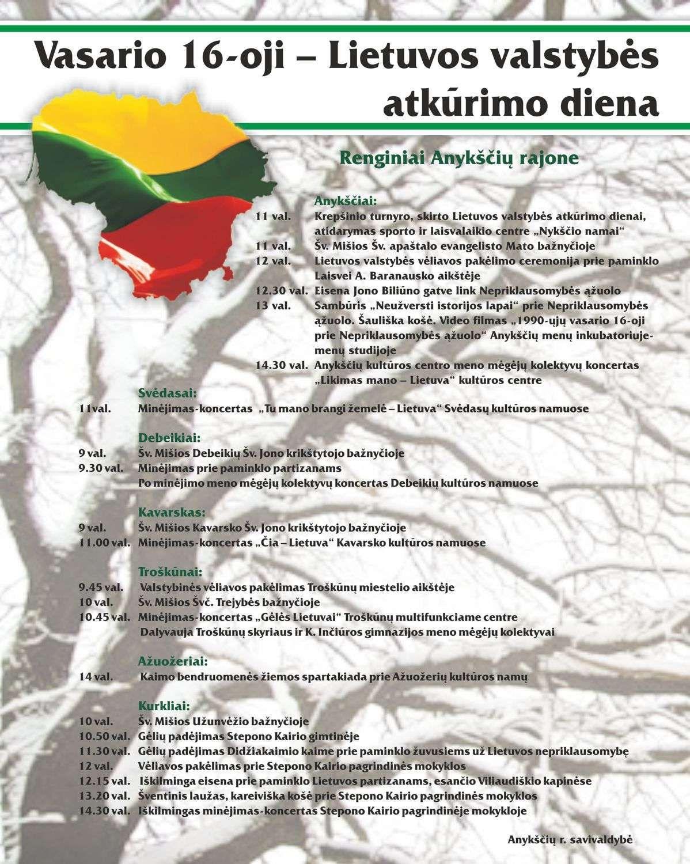 """Minėjimas - koncertas, skirtas vasario 16-jai """"Tu mano brangi žemelė - Lietuva"""""""