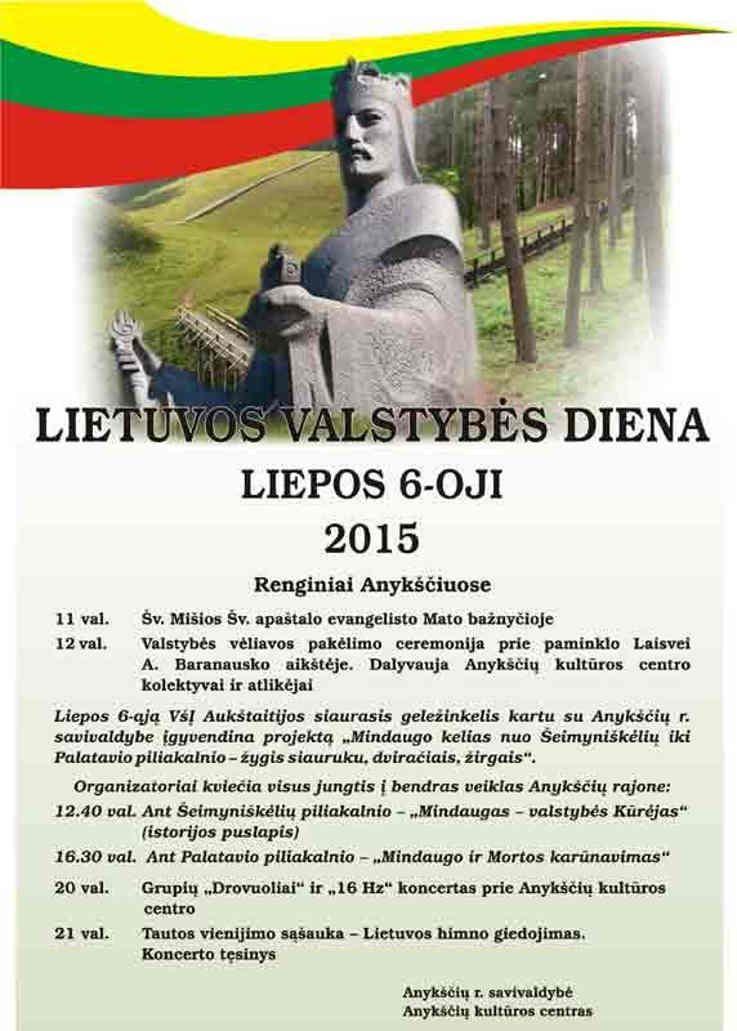 Valstybės (Lietuvos karaliaus Mindaugo karūnavimo) diena (2015) - Valstybės vėliavos pakėlimo ceremonija
