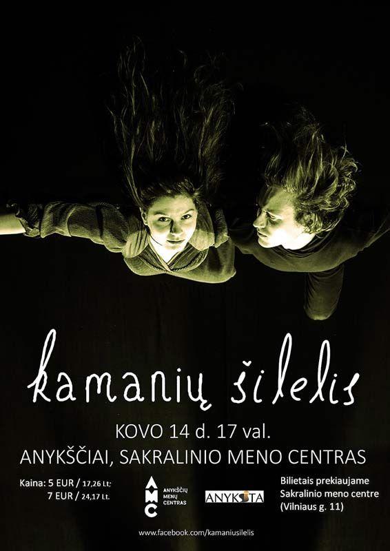 """Dueto """"Kamanių Šilelis"""" koncertas"""
