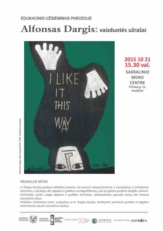 Edukacinis užsiėmimas parodoje Alfonsas Dargis: vaizduotės užrašai