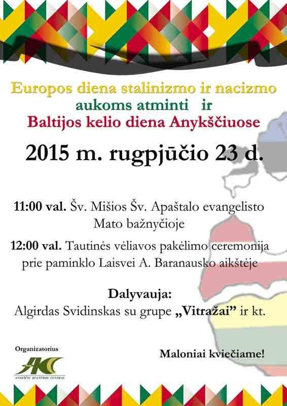 Europos diena stalinizmo ir nacizmo aukoms atminti ir Baltijos kelio diena Anykščiuose