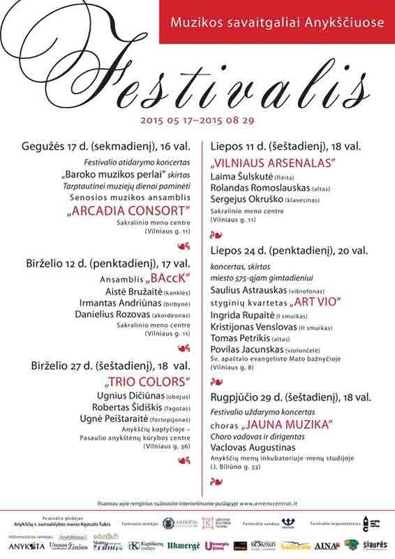 """Festivalis """"Muzikos savaitgaliai Anykščiuose"""" (2015) - Kamerinis ansamblis """"Vilniaus Arsenalas"""""""