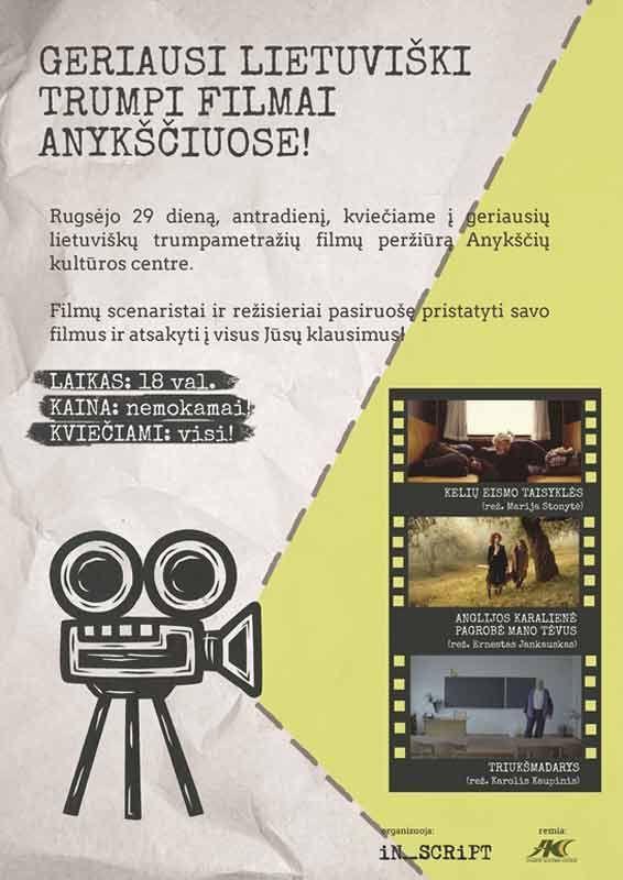 Lietuviški trumpametražiai filmai