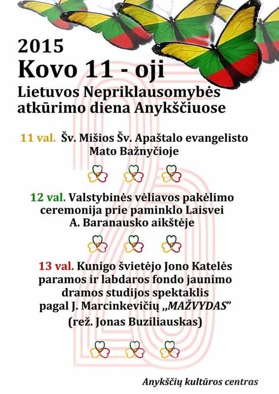 Lietuvos nepriklausomybės atkūrimo diena Anykščiuose (2015) - Lietuvos valstybinės vėliavos pakėlimo ceremonija A.Baranausko aikštėje