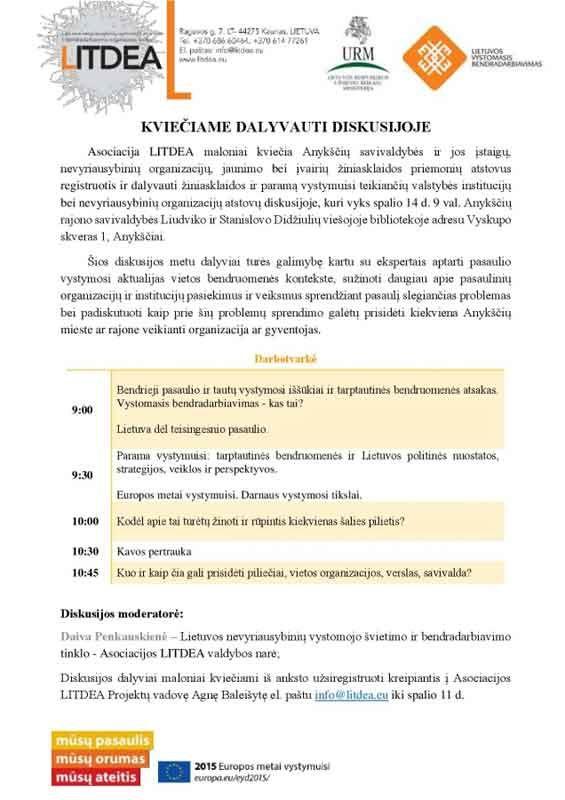 Žiniasklaidos ir paramą vystymuisi teikiančių valstybės institucijų atstovų diskusija