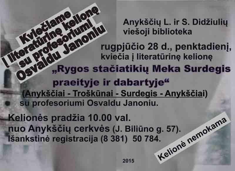 Literatūrinė kelionė su profesoriumi Osvaldu Janoniu
