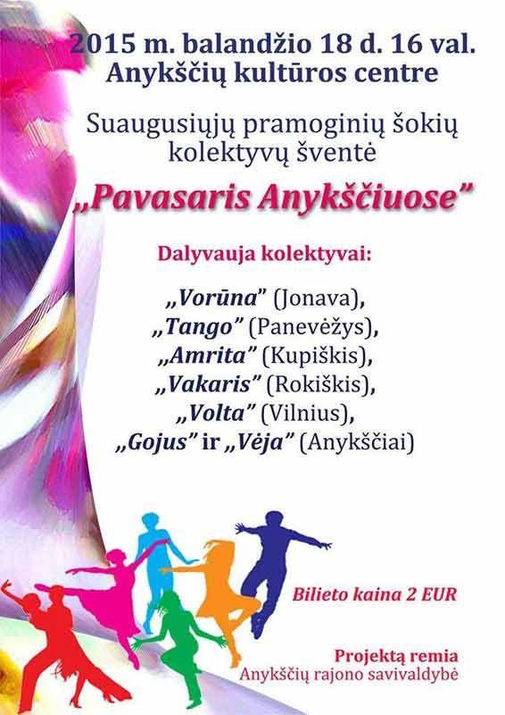 """Suaugusiųjų pramoginių šokių kolektyvų šventė """"Pavasaris Anykščiuose"""""""