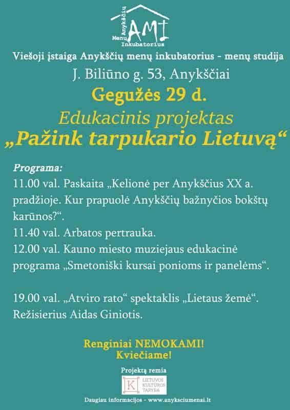 """Edukacinis projektas """"Pažink tarpukario Lietuvą"""""""