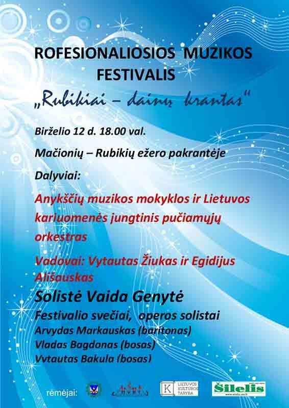 """Profesionaliosios muzikos festivalis """"Rubikiai - dainų krantas"""""""