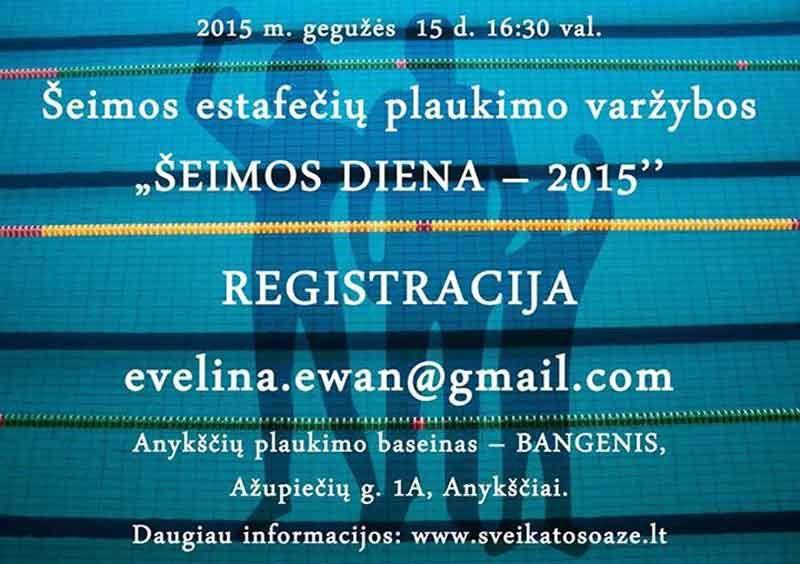 """Šeimos estafečių plaukimo varžybos """"Šeimos diena - 2015''"""