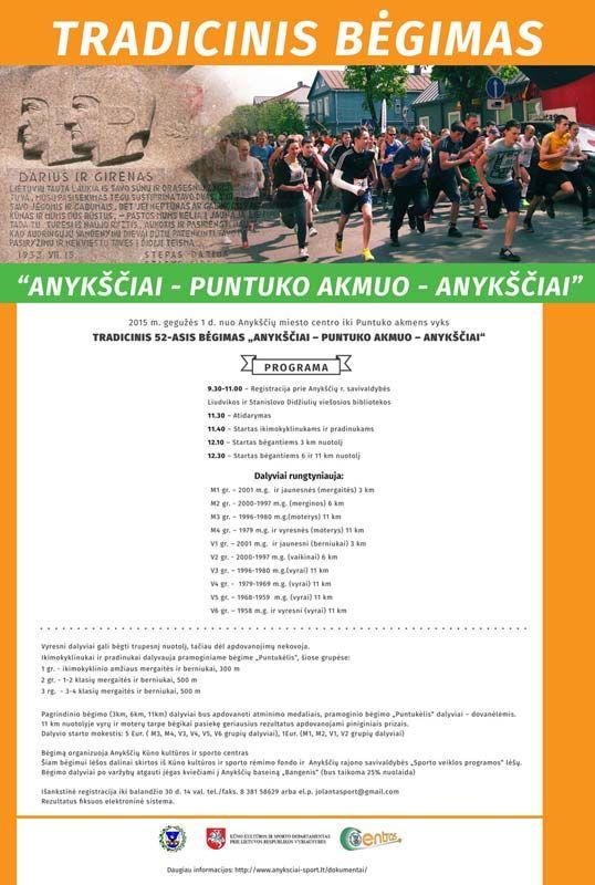 """Tradicinis 52-asis bėgimas """"Anykščiai – Puntuko akmuo – Anykščiai"""""""